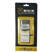Bateria iPhone 7G Blister Maxiumus GE-859 1970mAh