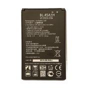 Bateria LG K10 BL-45A1H Blister Mobii
