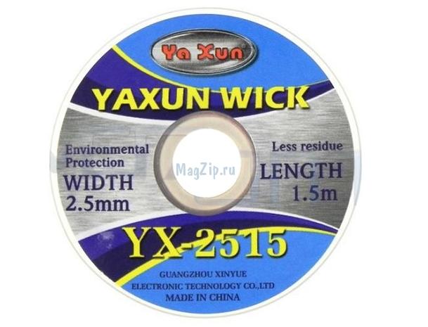 Malha Dessoldadora Solda Yaxun YX-2515 Medida 2.5 mm X 1.5 m