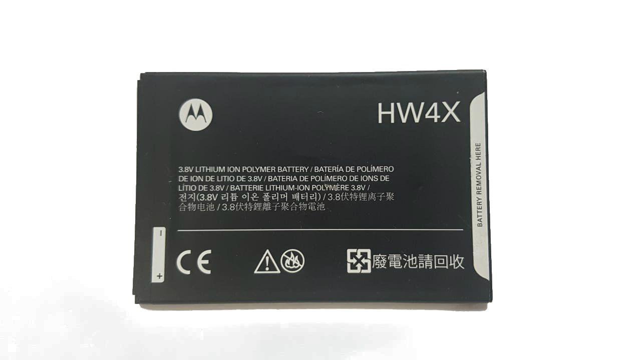 Bateria Hw-4X Motorola Razr D1 D3 Atrix Xt682 XT687