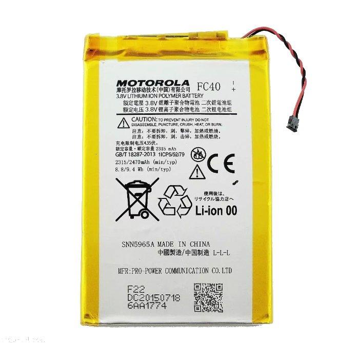 Bateria Moto G3 3 Geração Xt1543 1544 Xt1550 Fc40 2470mAh Original