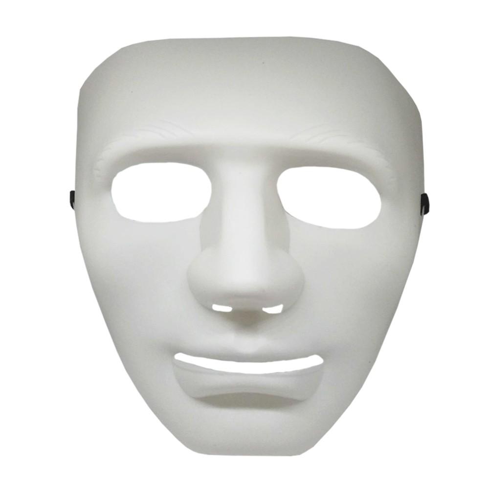 Máscara Branca Sem face Para Fantasias
