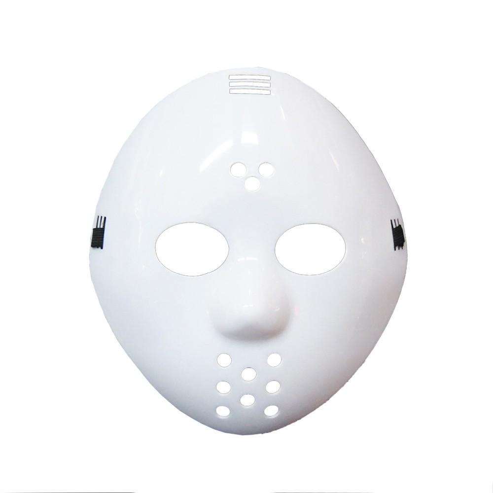Máscara Jason - Branca
