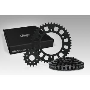 Kit Relação Yamaha Fazer 250 ATÉ 2017 15X45 - 428HORX132 C/ Retentor (VAZ Xtreme)