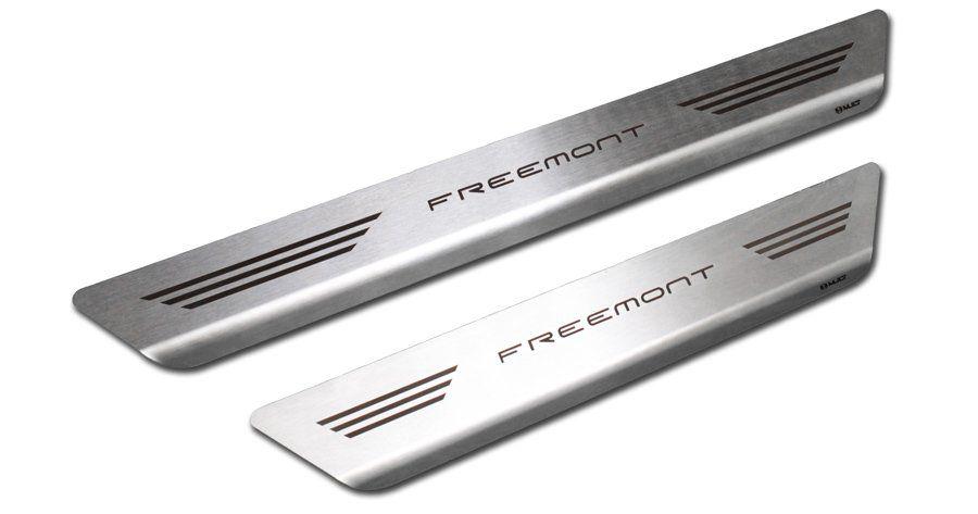 Soleira de Aço Inox Premium Escovado Fiat Freemont