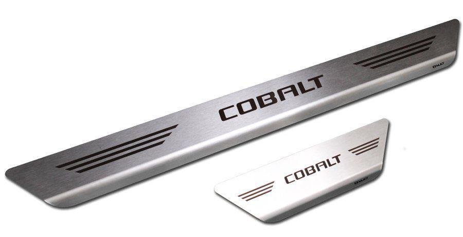Soleira de Aço Inox Premium Escovado Chevrolet Cobalt 2013 14 15 16