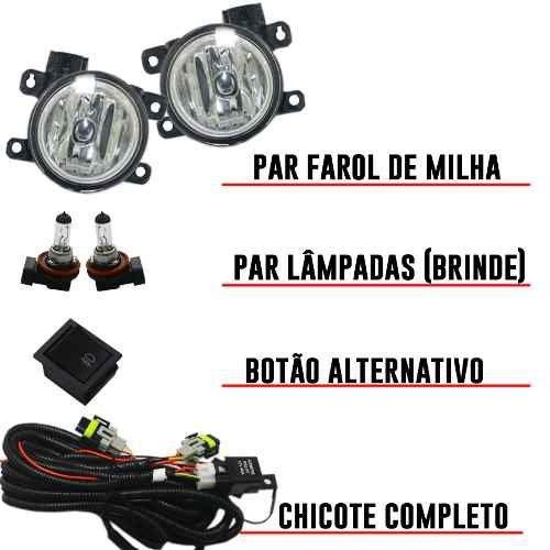 Kit Farol de Milha Completo Volkswagen Mobi 2016 17 18 19 Fiat Argo 2017 18 19 Auxiliar Neblina