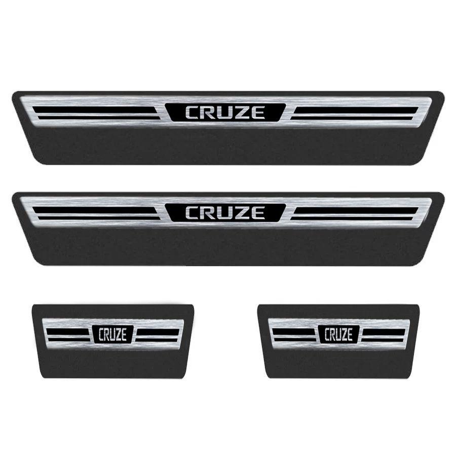Soleira Resinada Premium Original Chevrolet Cruze 2012 13 14 15 16 17 18 19 Hatch / Sedan 8 Peças