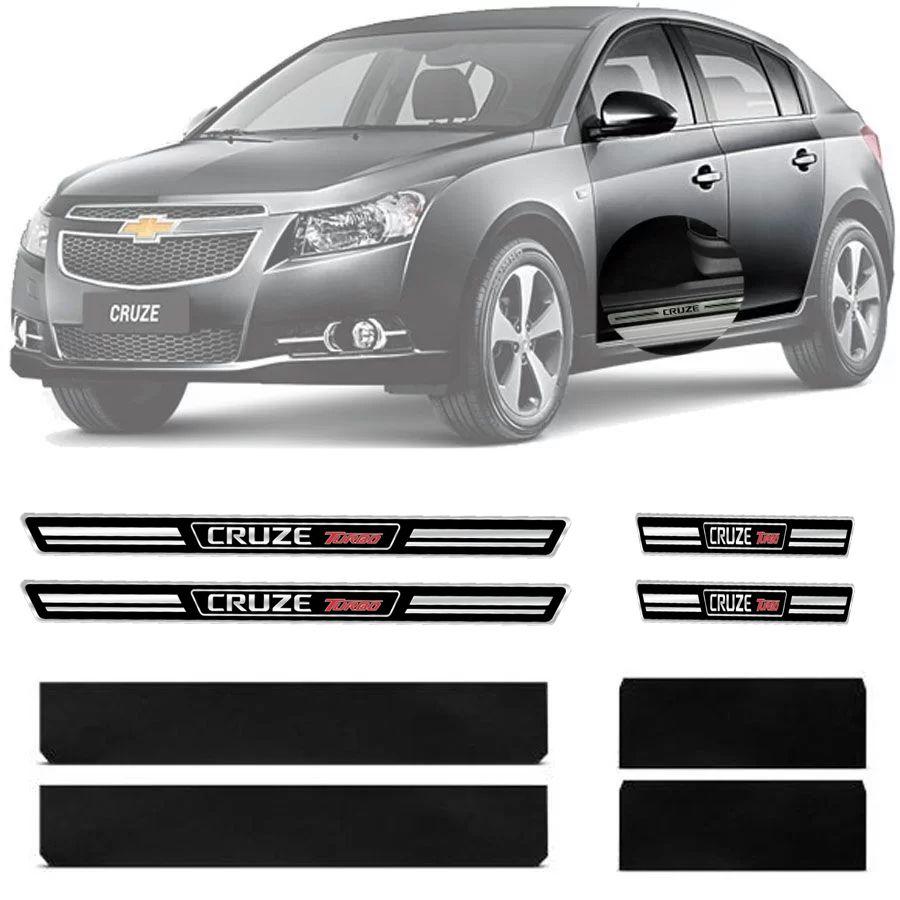 Soleira Resinada Premium Chevrolet Cruze Turbo 2012 Até 2019 8 Peças