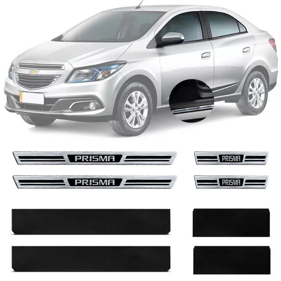 Soleira Resinada Premium Chevrolet Prisma 2013 14 15 16 17 18 19 8 Peças