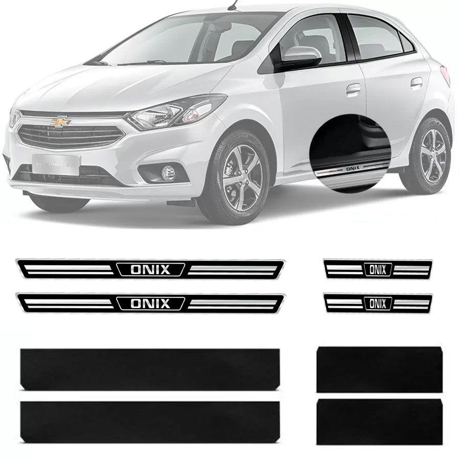 Soleira Resinada Premium Original Chevrolet Onix 2012 Até 2021 8 Peças