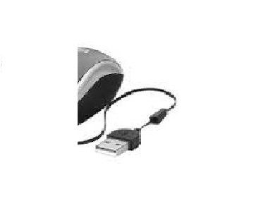 Mouse Usb Optico Prata Feasso Famo-08