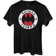 Camiseta Masculina BDP Clothing Batman Japanese