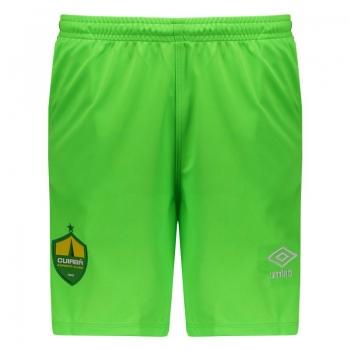 Umbro Cuiabá GK 2016 Shorts