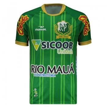 Nakal Rio Preto Home 2019 Jersey