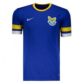 Nike Dalian Aerbin Home 2013 Jersey