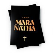 Bíblia Maranatha (Maranata) - NAA