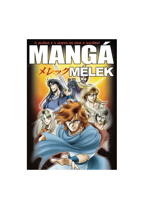 Serie Mangá - FRETE GRÁTIS   - JesusCopy