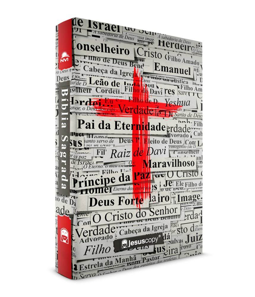 Bíblia Cruz - NVI  - Loja JesusCopy