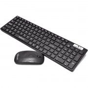 Kit Teclado + Mouse Wireless Sem Fio 2.4Ghz 1600 Dpi Exbom BK-S1000 Preto