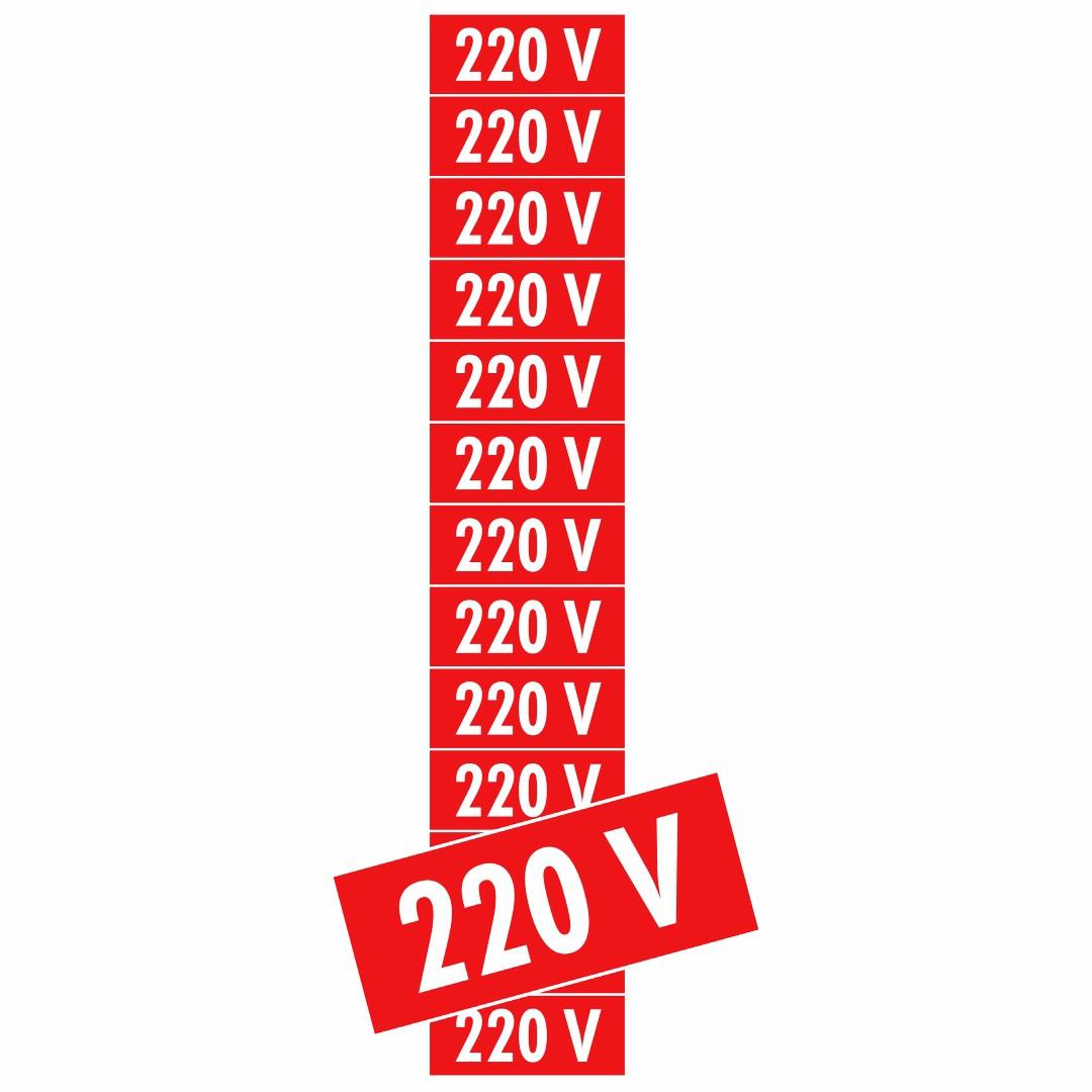 Placa 220v PS75 (1,5x3,6cm) - 13 Unidades