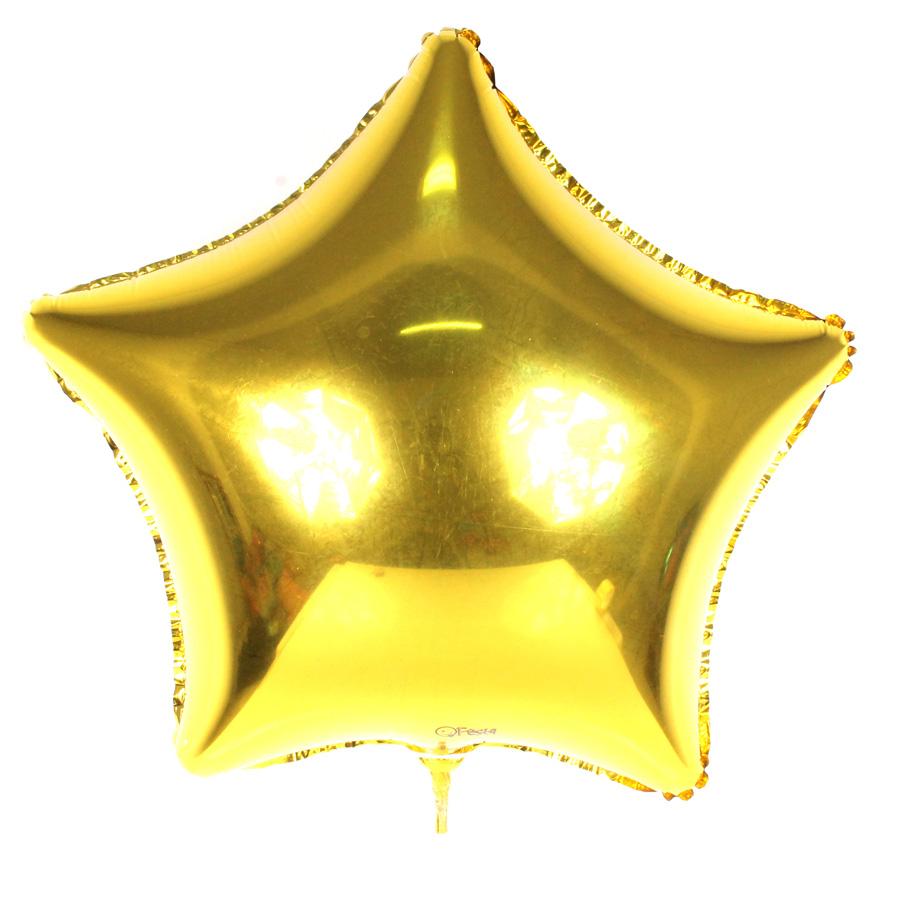Balão Metalizado Estrela Dourada 48Cm