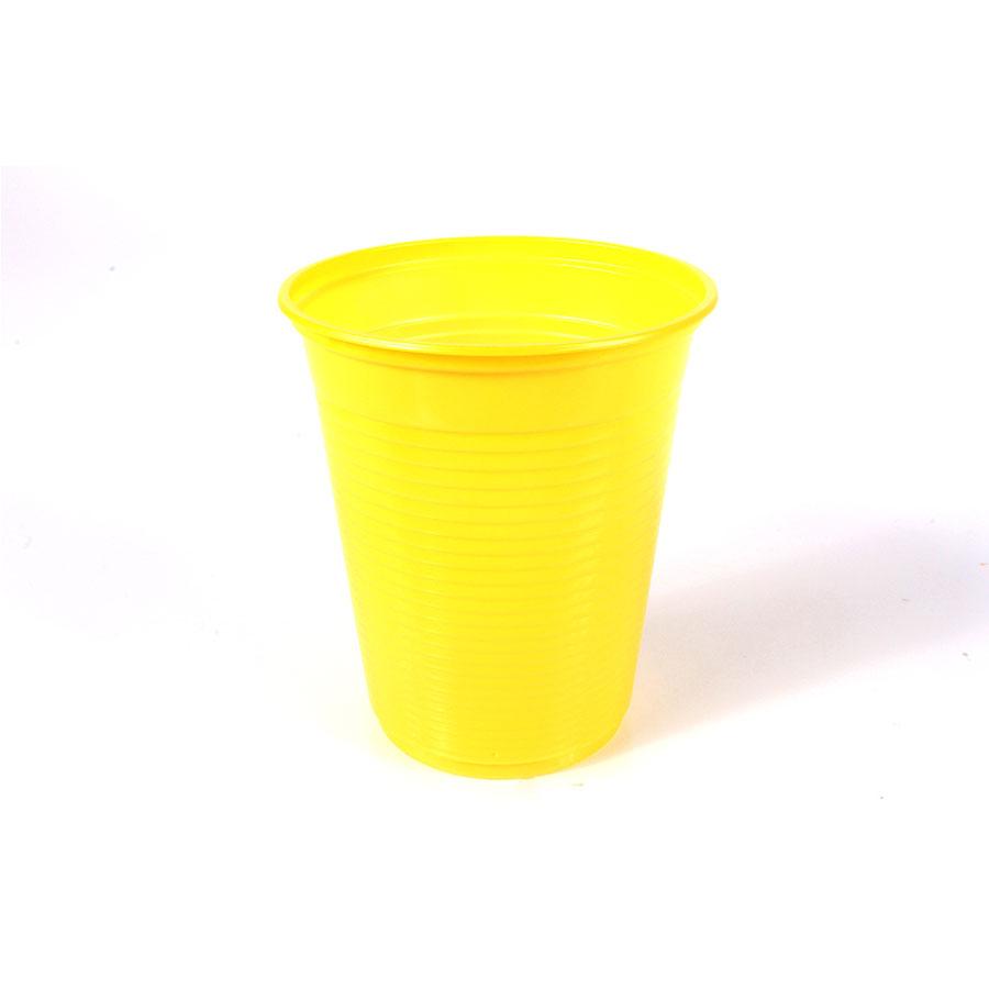 Copo Descartável 200Ml Amarelo 50Un