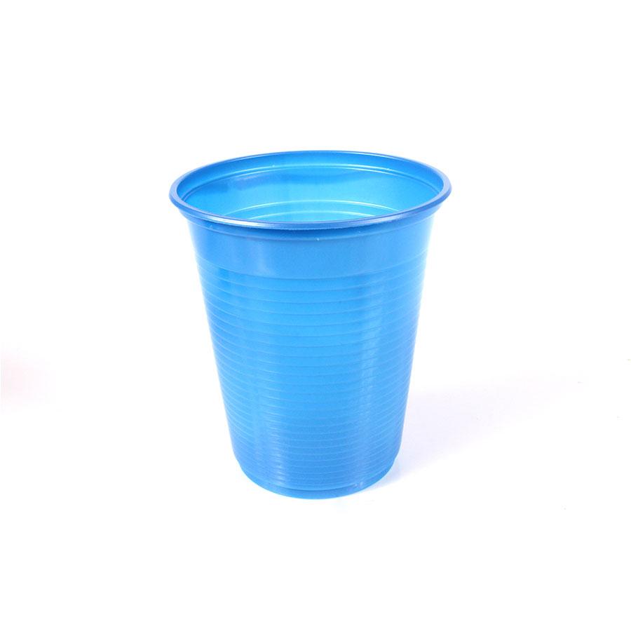 Copo de Plástico 200ml Azul Escuro - 50 Unidades