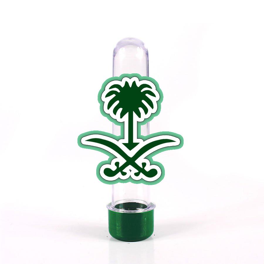 Lembrancinha Tubete Brasão de Armas Arabia Saudita