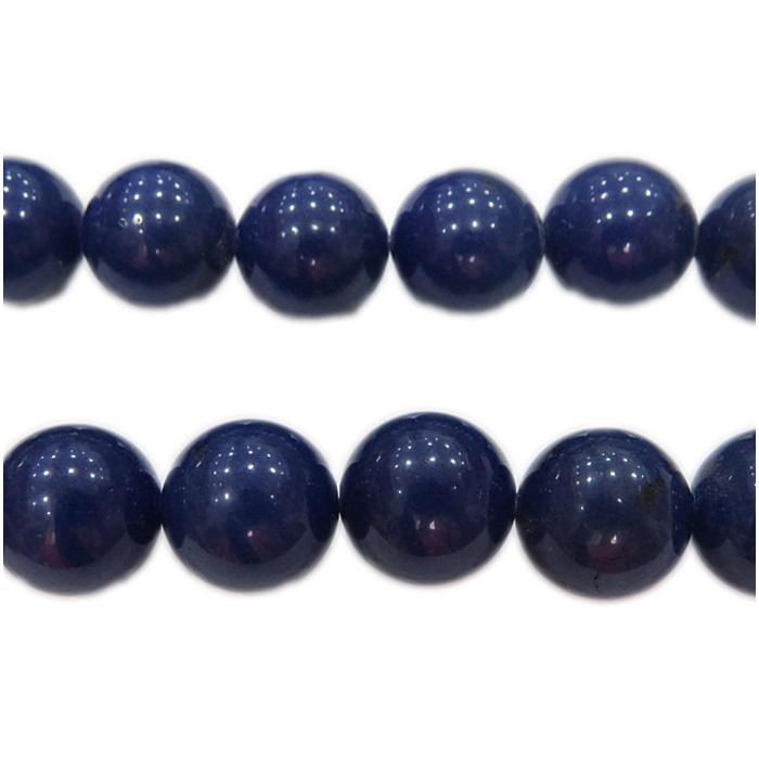 Jade azul Nº 14- PDN142