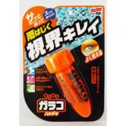 Glaco Instant Dry Repelente de Água para Vidros 75ml Soft99