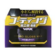 Cera HYDRO GLOSS WAX Base De Água Para Carros Vitrificados TIRA RISCOS 150g Soft99