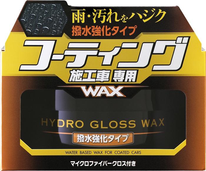 Cera Hydro Gloss Wax Base de Água Ultra Repelente 150g Soft99