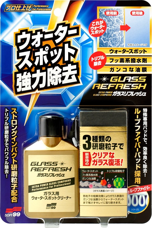 Glass Refresh Removedor de Manchas de Para-brisa 80ml Soft99