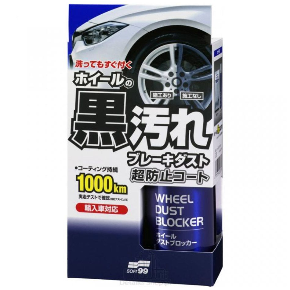 Wheel Dust Blocker Impermeabilizantes para Rodas 200ml Soft99
