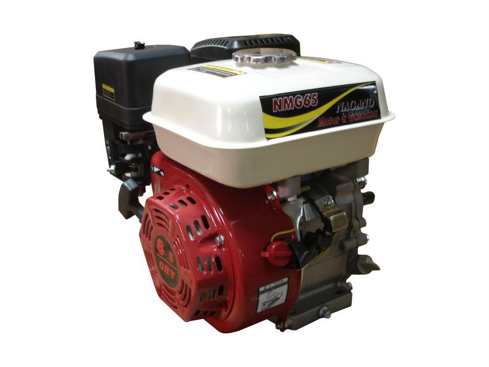 Motor a Gasolina - 4 Tempos - Partida Manual - 6.5 HP - NMG65 - Nagano