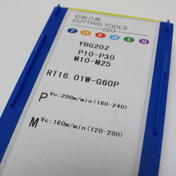 Inserto Pastilha de Rosca 16 Externa 60º - RT16.01W-G60P YBG202 - Caixa com 10 Peças - ZCC-CT