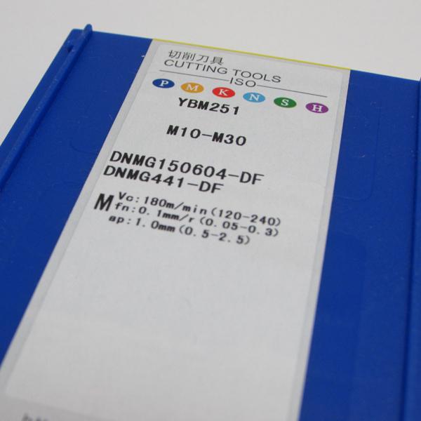 Inserto Pastilha DNMG 150604-DF YBM251 - Caixa com 10 Peças - ZCC-CT
