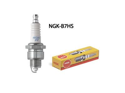 Vela de Ignição NGK B7HS Suzuki