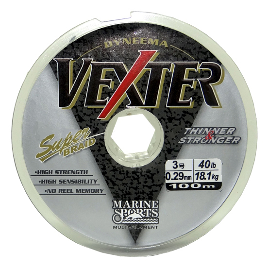 Linha Marine Sports Multifilamento Vexter 4 Fios 100 m Cinza