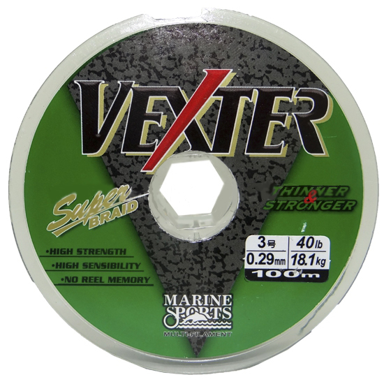 Linha Marine Sports Multifilamento Vexter Verde 4X 100m