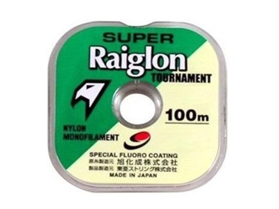 Linha Raiglon Monofilamento Tounament Verde 100m