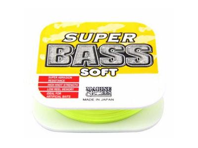 Linha Marine Sports Super Bass Amarela 0,52MM 40LB