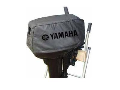 Capa P/Capô Motor Yamaha 25HP (87 em Diante)