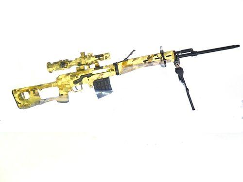 Miniatura Rifle SVD Metálica Camuflada 30CM