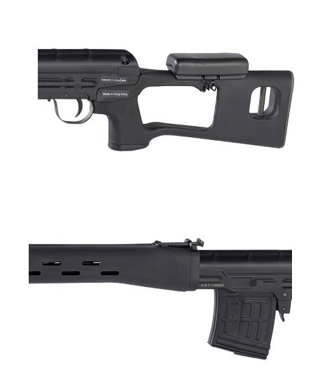 Rifle de Airsoft King Arms Dragunov Full Metal 6mm AEG