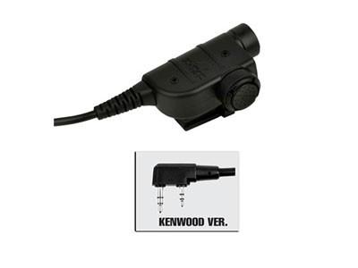 Chave Interruptor Para Microfone/radio Comunicador Baofeng Z125ken