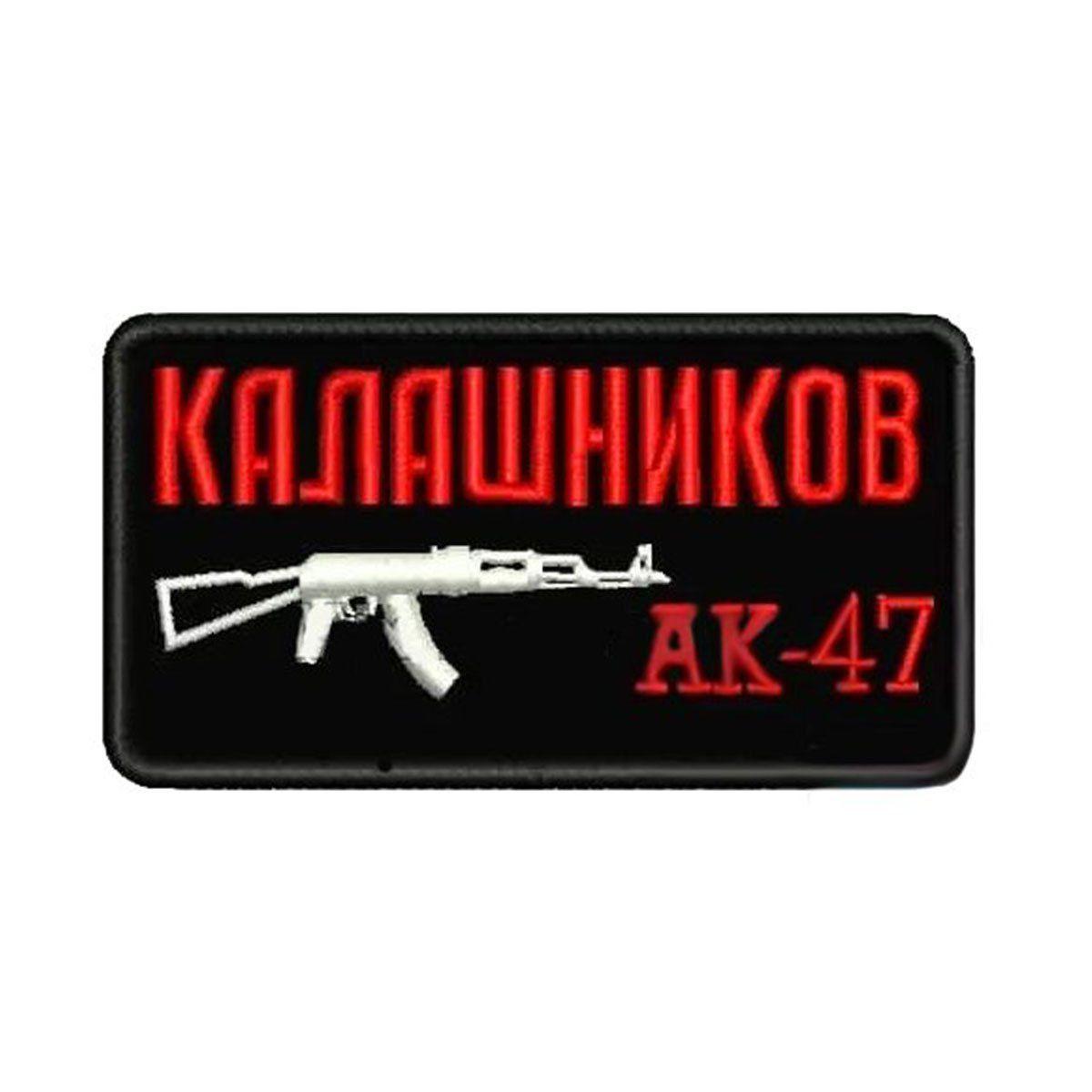 BordadoTermocolante AK -47