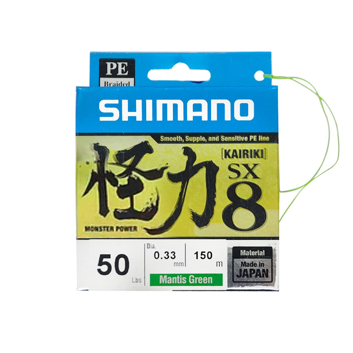 Linha Multi Shimano Kairiki PE 50LB 0.33mm x 150m Verde