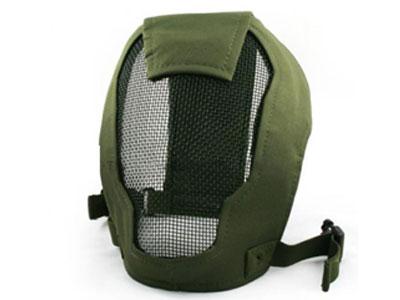 ad2c92d89 Mascara de Proteção Facil Completa de Tela - Mesh Mask, V1 Full Face - Verde